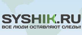 Частный детектив Олег Викторович Пытов отзывы