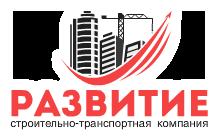СТК Развитие - Благоустройство территорий