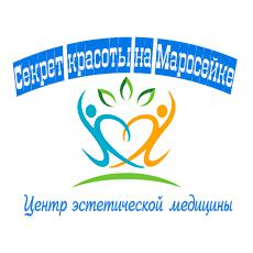 Центр эстетической медицины «Секрет красоты на Маросейке» отзывы
