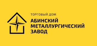 "ТД ""Абинский металлургический завод"""