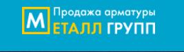 Металл Групп (http://metall-gr.ru)
