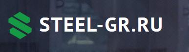 Steel-gr.ru
