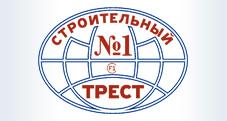 ООО «Строительный трест №1»