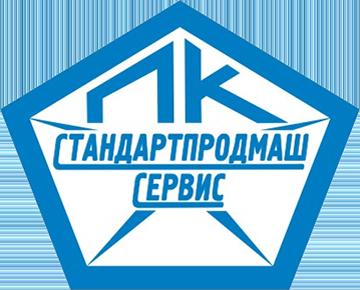 СТАНДАРТПРОДМАШ-СЕРВИС отзывы от клиентов