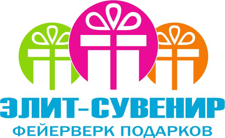 """ООО """"Элит-Сувенир"""""""