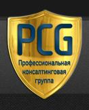 Компания «PCG» отзывы