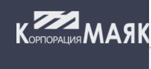 Корпорация Маяк отзывы от клиентов