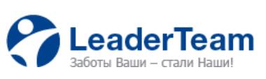 LeaderTeam отзывы от клиентов