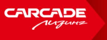 CARCADE Лизинг отзывы от клиентов