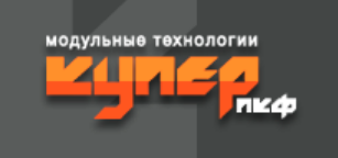 ПКФ КУПЕР отзывы от клиентов