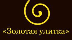 """Компания """"Золотая улитка"""" отзывы"""