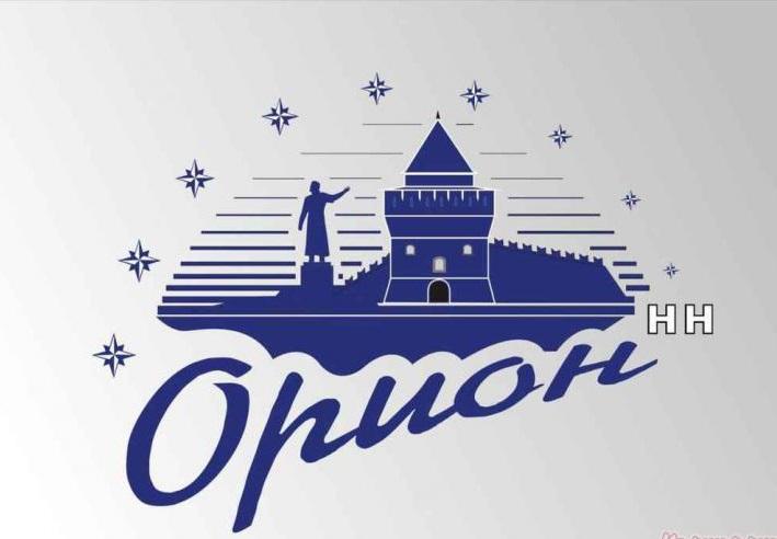 """ООО """"Орион НН"""""""