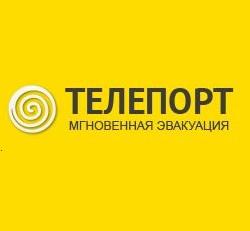 Телепорт