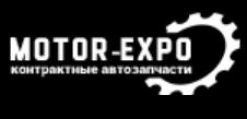 Motor-expo отзывы от клиентов
