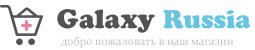 Galaxy Rus отзывы от клиентов