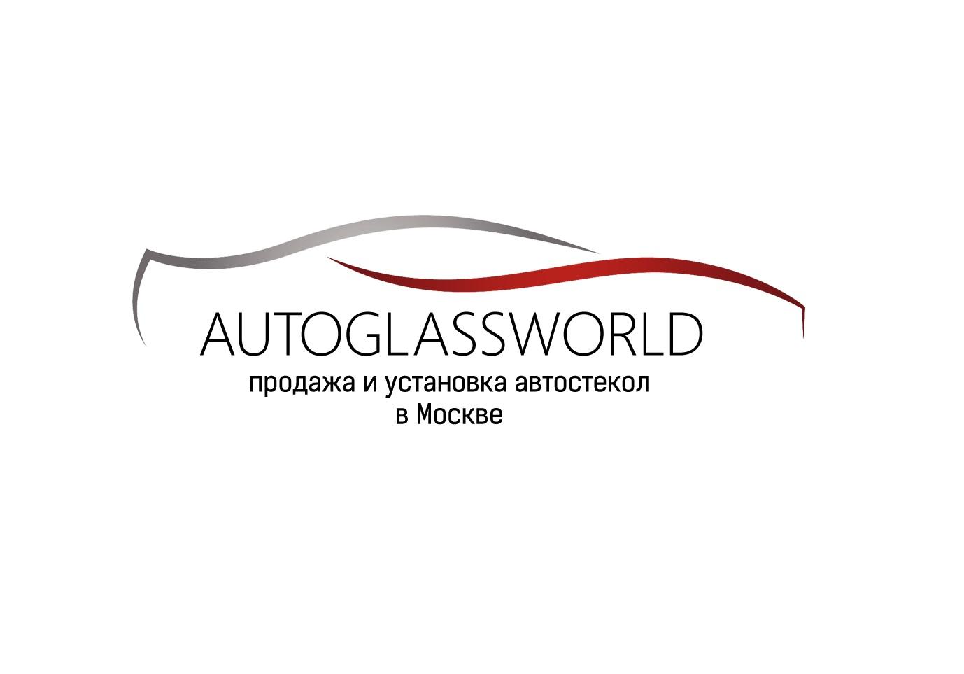 Autoglassworld центр замены и ремонта автостекол, отзывы