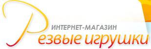 Интернет магазин «Резвые игрушки» отзывы