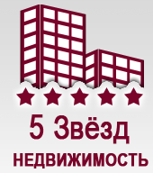 Агентство «5 звезд» отзывы