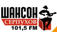 """Радио """"Шансон"""" отзывы"""