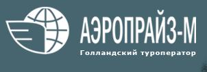 Компания «Аэропрайз» отзывы