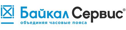 Транспортная компания «Байкал Сервис» отзывы от клиентов