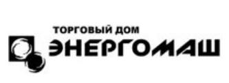 ООО Энергомаш отзывы от клиентов