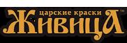 "ИП Беркут Л.В. "" Живица"""
