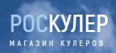 Роскулер - магазин кулеров