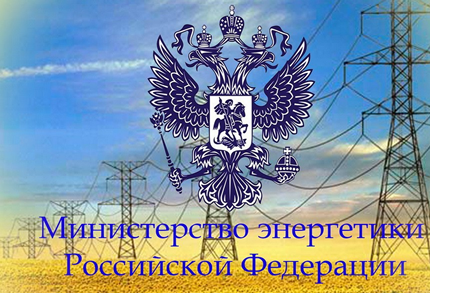 ФГУ «Экспертнефтегаз»