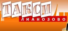 Компания «Такси Лианозово» отзывы