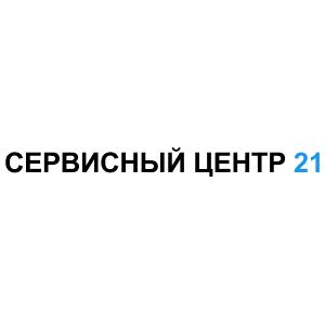 Сервисный центр «21 век» - ремонт бытовой техники на дому