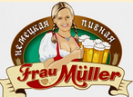 Ресторан «Старина Мюллер» отзывы