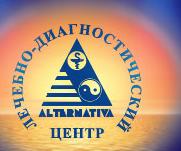 Центр «Альтернатива» отзывы