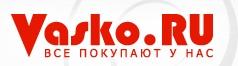 Отзывы об интернет-магазине Vasko.ru (Васко)