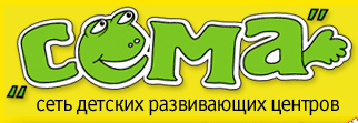 Детский центр «Сёма» отзывы