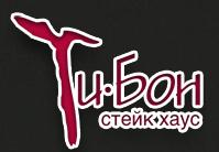 Ресторан «Тибон» отзывы