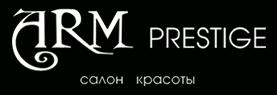 Салон красоты «ARM Prestige» отзывы