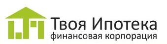 Отзывы о корпорации Твоя ипотека ру в Уфе, Сургуте, Бирске и Пензе. Отзывы клиентов ООО ФК Твоя ипотека - финансовая корпорация.