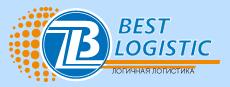 Компания «Бест Логистик» отзывы