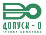 Компания Допуск-0 отзывы