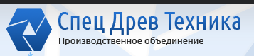 Компания СпецДревТехника отзывы