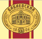 Кондитерский концерн Бабаевский отзывы