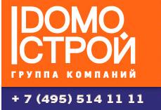Агентство недвижимости «Домострой» отзывы