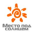 Агентство недвижимости «Место под солнцем» отзывы