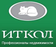 Компания «ИТКОЛ-сервеинг» отзывы