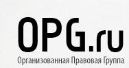«Организованная правовая группа» отзывы