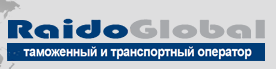 ООО «Райдо Глобал» отзывы