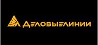 Компания «Деловые Линии» отзывы