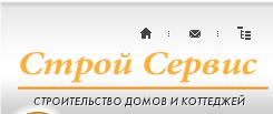 "ООО ""Стройсервис"" отзывы"
