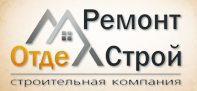 """компании """"ОтделРемонтСтрой"""" отзывы"""